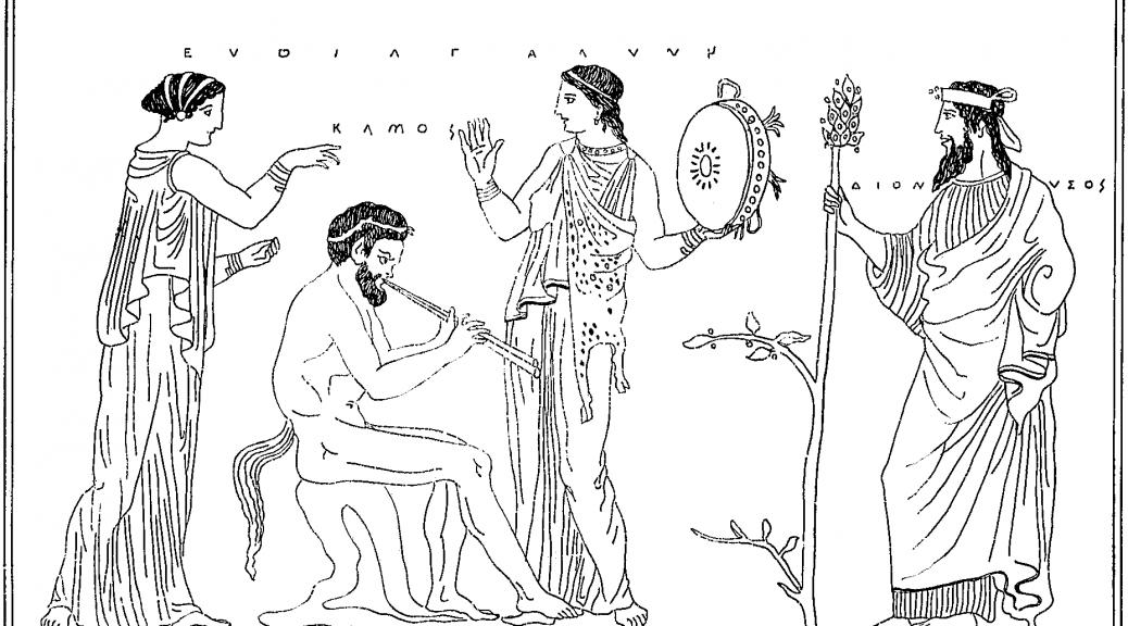 Ancient Greek Law
